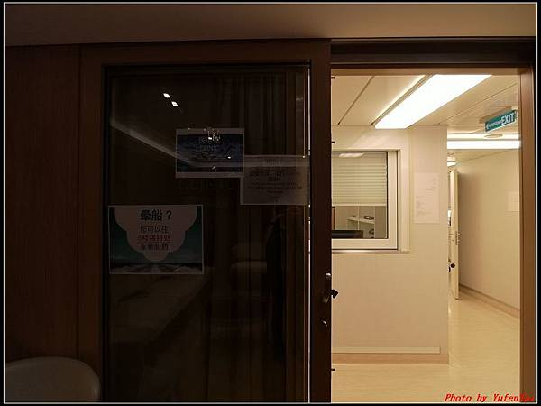 郵輪香港郵輪day2-4樓層0099.jpg