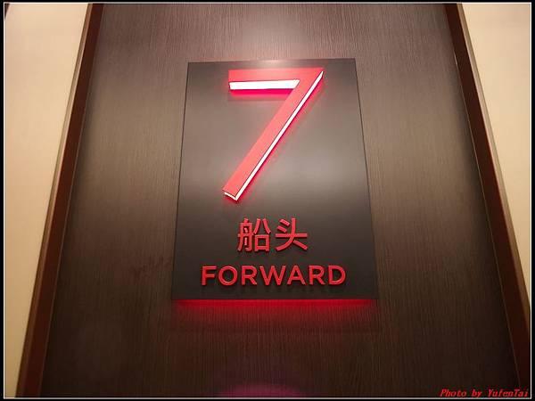 郵輪香港郵輪day2-4樓層0101.jpg