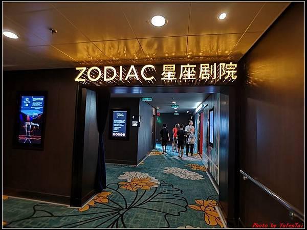 郵輪香港郵輪day2-4樓層0103.jpg