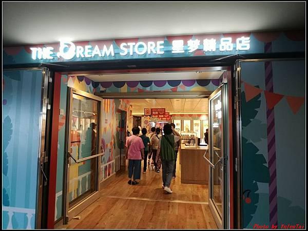 郵輪香港郵輪day2-4樓層0118.jpg