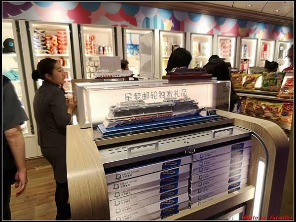 郵輪香港郵輪day2-4樓層0124.jpg