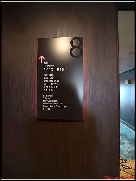 郵輪香港郵輪day2-4樓層0183.jpg
