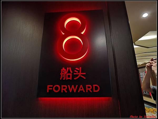 郵輪香港郵輪day2-4樓層0184.jpg