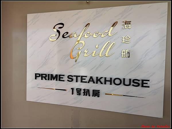 郵輪香港郵輪day2-4樓層0231.jpg