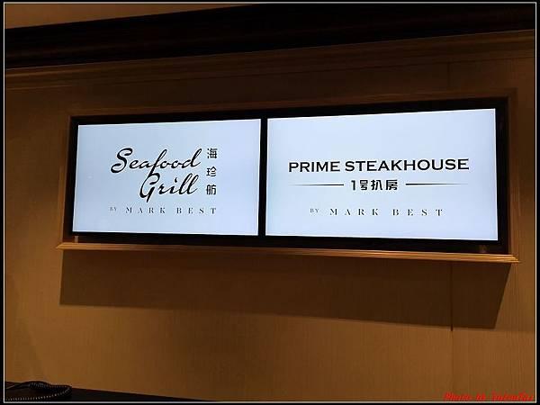 郵輪香港郵輪day2-4樓層0237.jpg