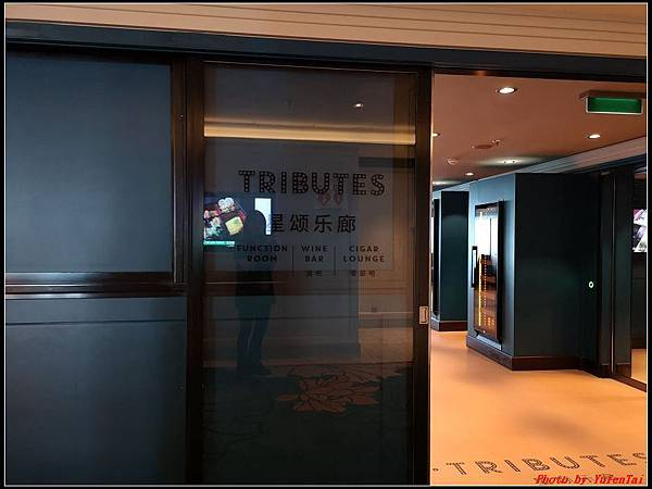 郵輪香港郵輪day2-4樓層0242.jpg
