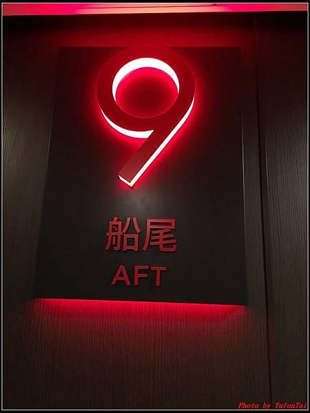 郵輪香港郵輪day2-4樓層0271.jpg