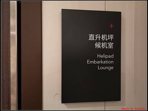 郵輪香港郵輪day2-4樓層0276.jpg
