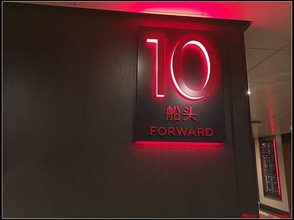 郵輪香港郵輪day2-4樓層0278.jpg
