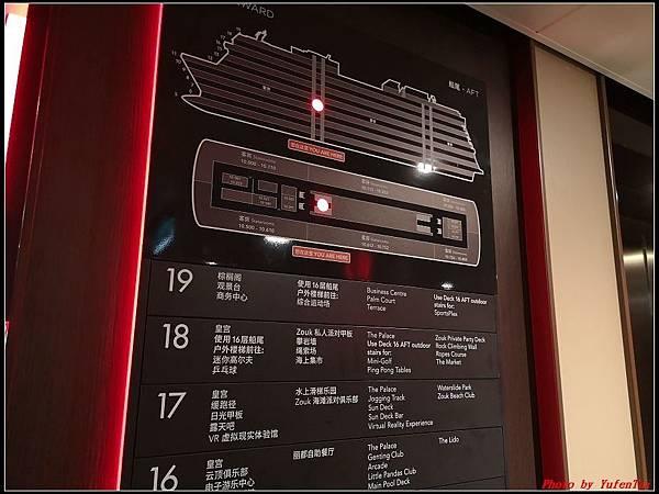 郵輪香港郵輪day2-4樓層0280.jpg
