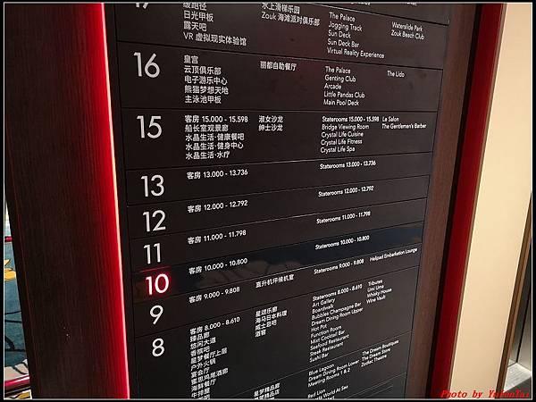 郵輪香港郵輪day2-4樓層0279.jpg