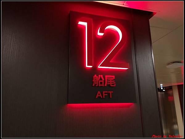 郵輪香港郵輪day2-4樓層0284.jpg