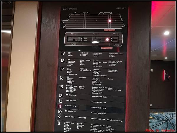 郵輪香港郵輪day2-4樓層0283.jpg
