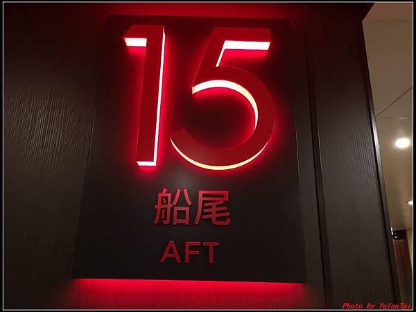 郵輪香港郵輪day2-4樓層0291.jpg