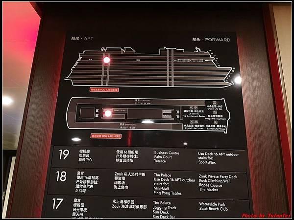 郵輪香港郵輪day2-4樓層0294.jpg