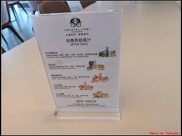 郵輪香港郵輪day2-4樓層0299.jpg