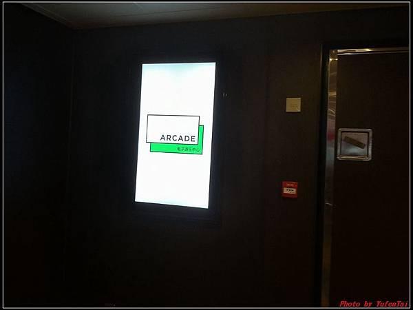 郵輪香港郵輪day2-4樓層0346.jpg