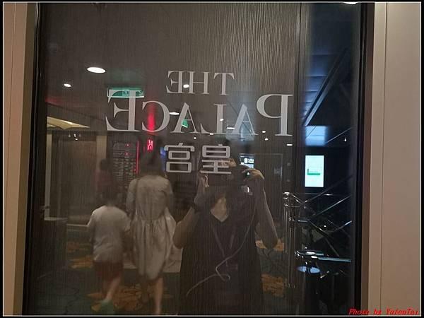 郵輪香港郵輪day2-4樓層0345.jpg