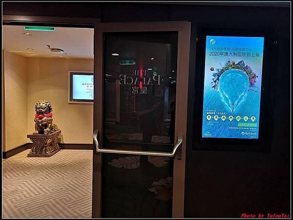 郵輪香港郵輪day2-4樓層0342.jpg