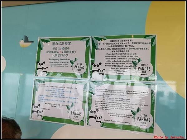 郵輪香港郵輪day2-4樓層0361.jpg