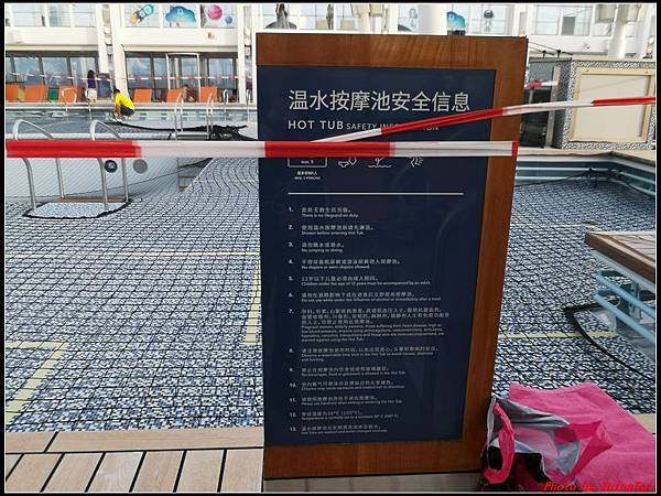 郵輪香港郵輪day2-4樓層0363.jpg