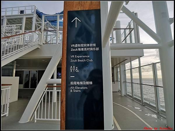 郵輪香港郵輪day2-4樓層0377.jpg