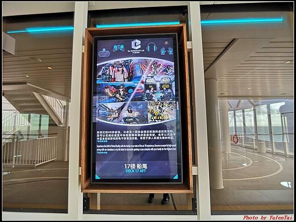 郵輪香港郵輪day2-4樓層0379.jpg