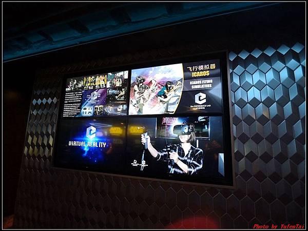 郵輪香港郵輪day2-4樓層0388.jpg