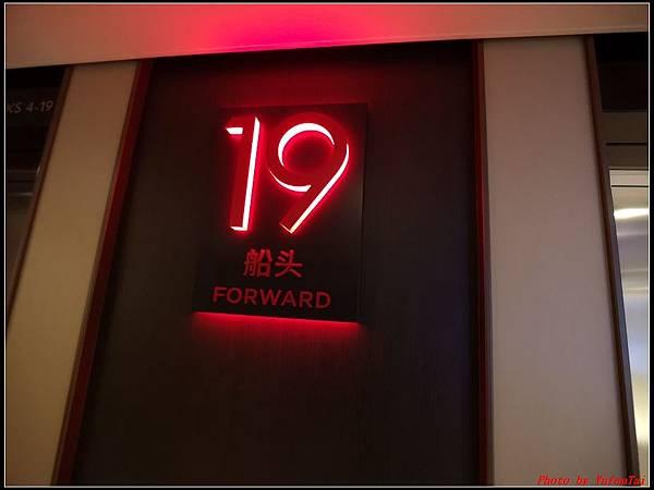 郵輪香港郵輪day2-4樓層0472.jpg