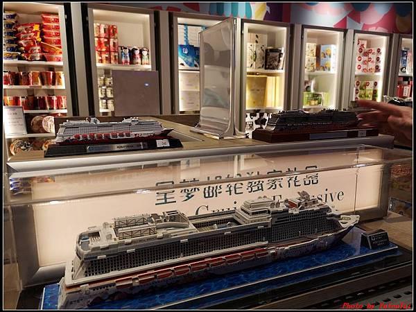 郵輪香港郵輪day2-9秀0114.jpg