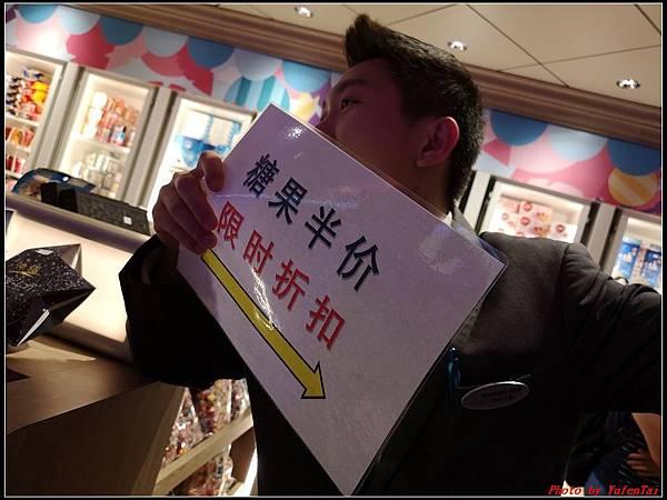 郵輪香港郵輪day2-9秀0115.jpg