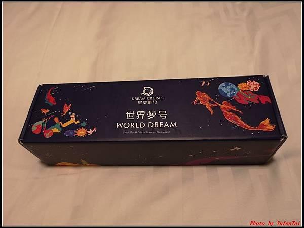 郵輪香港郵輪day2-12戰利品0002.jpg