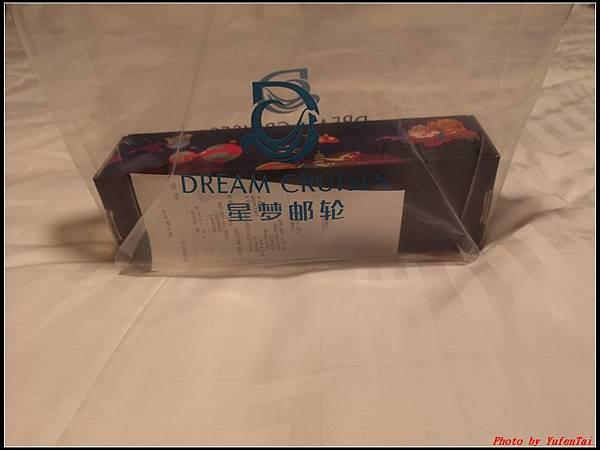 郵輪香港郵輪day2-12戰利品0001.jpg