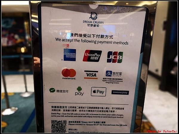 郵輪香港郵輪day3-2結帳0002.jpg
