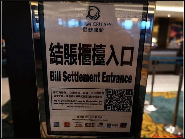 郵輪香港郵輪day3-2結帳0003.jpg
