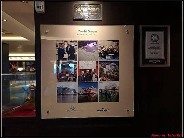 郵輪香港郵輪day3-2結帳0050.jpg