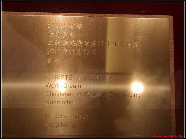 郵輪香港郵輪day3-2結帳0053.jpg