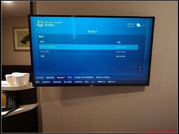 郵輪香港郵輪day3-2結帳0065.jpg