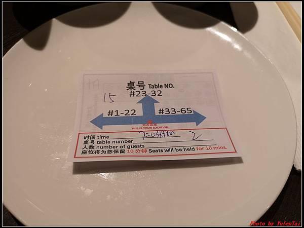 郵輪香港郵輪day3-3早餐0001.jpg