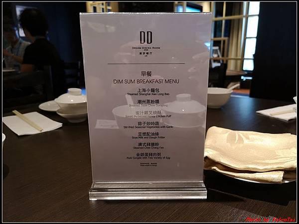 郵輪香港郵輪day3-3早餐0002.jpg