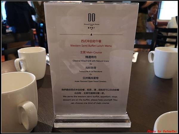 郵輪香港郵輪day3--7午餐0006.jpg
