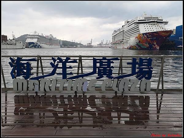郵輪香港郵輪day3--8抵達0208.jpg