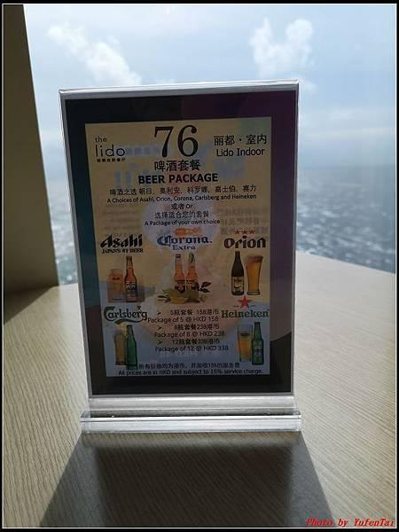 郵輪香港郵輪day2-7下午茶0039.jpg