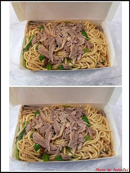 千味鴨肉飯01.jpg
