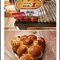 DONQ麵包02.jpg