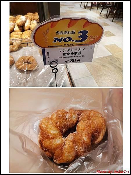 DONQ麵包03.jpg