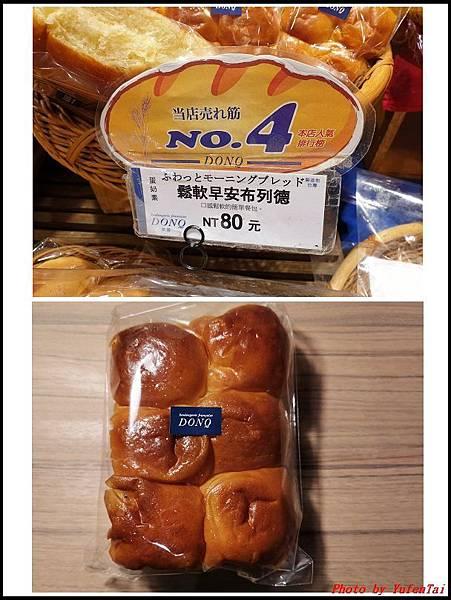 DONQ麵包04.jpg