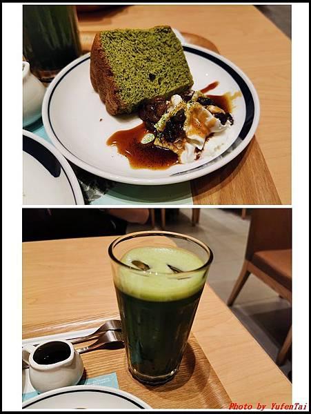 nana's green tea05.jpg