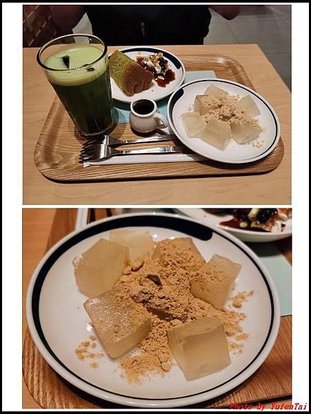 nana's green tea04.jpg