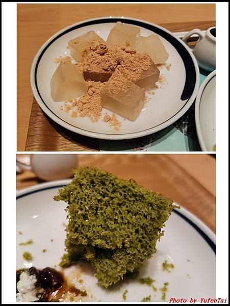 nana's green tea06.jpg